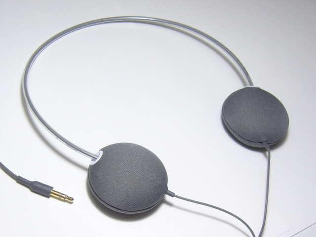 Philips SHL1600