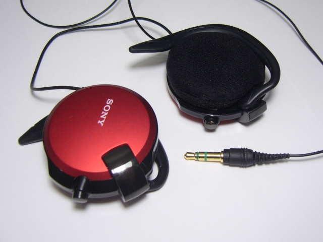 Sony MDR-Q68