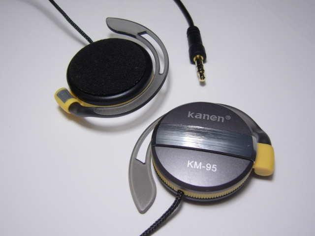 Kanen KM-95